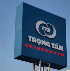 Vận chuyển hàng Hà Nội đi Phú Quốc